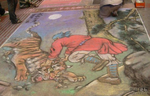 China-guiyang-street-artist 4