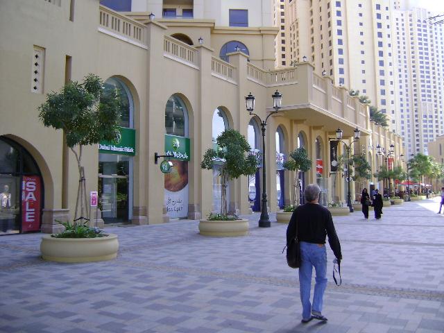 AfAH Dubai 09028