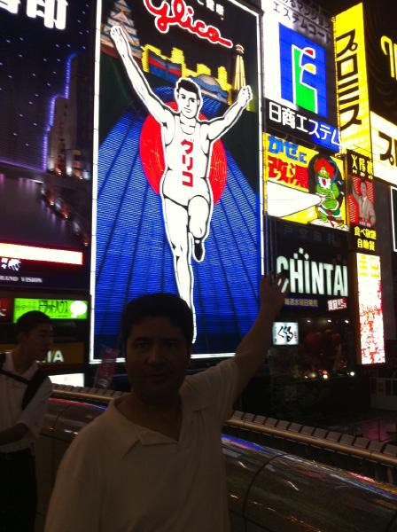 AfAH in Osaka AC 9 2010 065