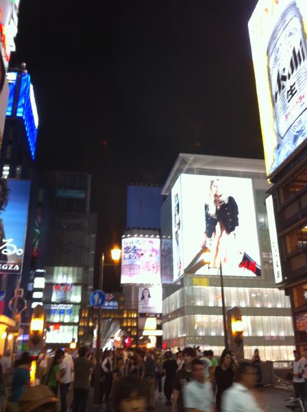AfAH in Osaka AC 9 2010 060